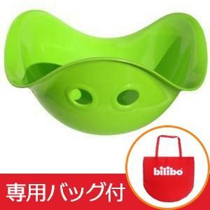 ビリボ / グリーン バランスチェア パパジーノ公式|y-ogawa0380