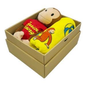 ズービーペッツ ギフトBOX/キュリアスジョージ   パパジーノ公式  プレゼント ラッピング|y-ogawa0380