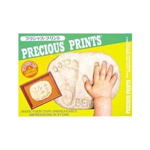 プリシャス・プリントSP 手形 足形 粘土 パパジーノ公式|y-ogawa0380