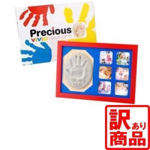 プリシャス・ヴィヴィッド レッド 手形 足形 粘土 訳あり パパジーノ公式|y-ogawa0380