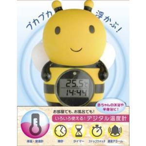 ルーム&バスサーモメーター(デジタル)みつばち パパジーノ公式|y-ogawa0380