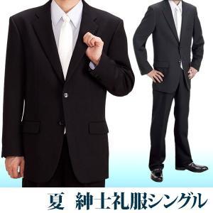 礼服レンタル0AY0006夏用ブラックフォーマルシングル(喪服)(メンズスーツ)男性 ブラックフォー...