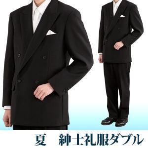 礼服レンタル0AY0007夏用ブラックフォーマルダブル(喪服)(メンズスーツ)男性 ブラックフォーマ...