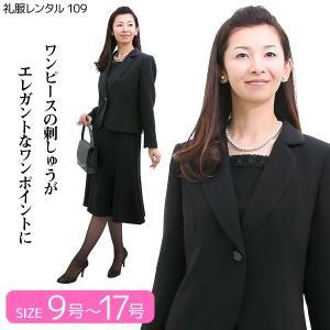 礼服レンタル0AZ0109ブラックフォーマルスーツ(喪服)(...