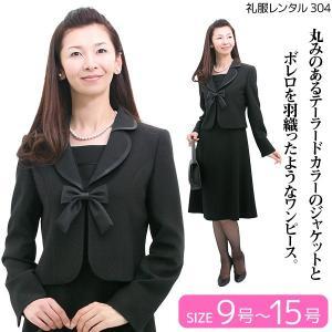 礼服レンタル0AZ0304ブラックフォーマルスーツ(喪服)(...