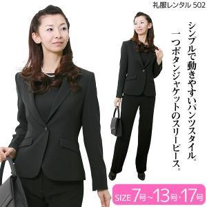 礼服レンタル0AZ0502ブラックフォーマルスーツ(喪服)(レディーススーツ)女性 喪服 レンタル