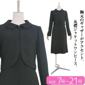 礼服レンタル0AZY101ブラックフォーマルスーツ(喪服)(レディーススーツ)