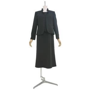 礼服レンタル0AZY104ブラックフォーマルスーツ(喪服)(レディーススーツ)