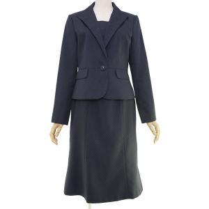 礼服レンタル0CX9017 ネイビー セレモニースーツ(レディーススーツ)