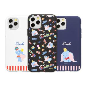 [S] Disney Dumbo Color Jelly/ダンボ/iPhone/Galaxy ケース...