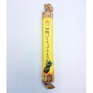 沖縄パイナップルようかん ナンポー 2個までメール便可|y-sansei-shop