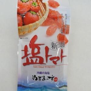 塩トマト(ぬちまーす使用)110g 南西産業 2個までメール便可|y-sansei-shop