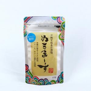 ぬちまーす顆粒 111g 4個までメール便可|y-sansei-shop