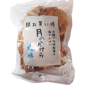 超お買い得 月のかけら 塩味 サンシオ|y-sansei-shop