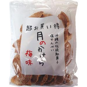 超お買い得 月のかけら 梅味 サンシオ|y-sansei-shop