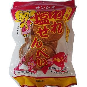われ塩せんべい 梅味(乾燥梅干しの粉使用)無選別 サンシオ|y-sansei-shop