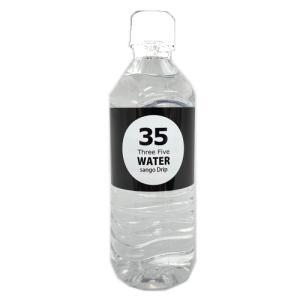 35WATER 35ウォーター 500ml|y-sansei-shop