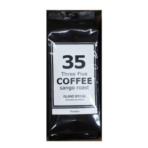 沖縄サンゴ焙煎コーヒー 35COFFEE(ISLAND SPECIAL)200g(粉)|y-sansei-shop