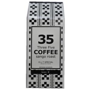 沖縄サンゴ焙煎コーヒー 35COFFEE(O.L.T SPECIAL)200g(豆)|y-sansei-shop