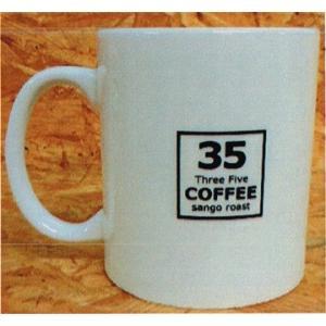 35COFFEE マグカップ(35ロゴ・白)|y-sansei-shop