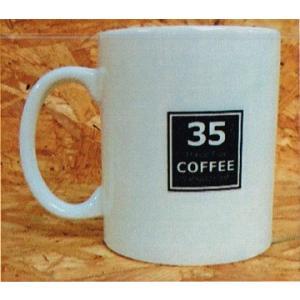 35COFFEE マグカップ(35ロゴ・黒)|y-sansei-shop