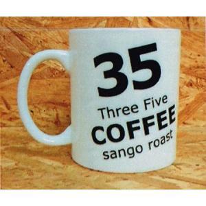 35COFFEE マグカップ(35エンブレム)|y-sansei-shop