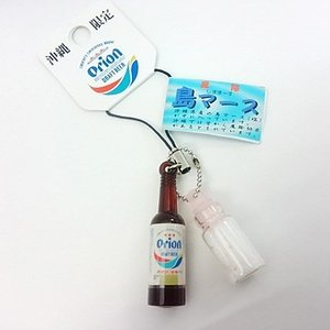 オリオン 島マース(ビン)ストラップ 南西産業 4個までメール便可|y-sansei-shop