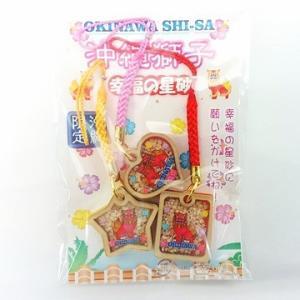 シーサー3P星砂入根付 南西産業 4個までメール便可|y-sansei-shop