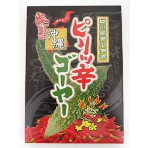 ピリッ辛ゴーヤー 160g サンフルーツ 1個までメール便可|y-sansei-shop