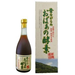 昔ながらのおばぁの酵素720ml スクワラン本舗 y-sansei-shop