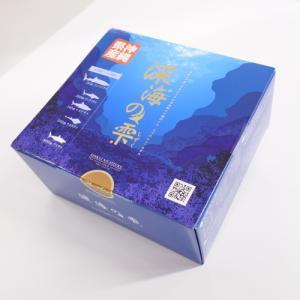 深海の雫(箱入り)スクワラン本舗 y-sansei-shop