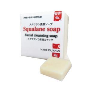 スクワラン洗顔ソープ スクワラン本舗 y-sansei-shop