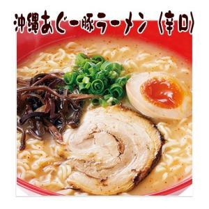沖縄あぐー豚とんこつラーメン(辛口) 1ケース(5食入×6袋) ナンポー y-sansei-shop