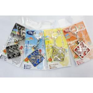 風水シーサーキーホルダー(赤、青、黒、黄)南西産業 4個までメール便可|y-sansei-shop