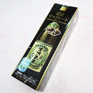 バレンタイン 泡盛チョコレート 南西産業|y-sansei-shop