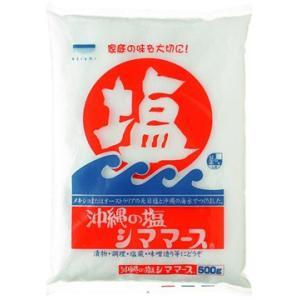沖縄の塩 シママース 500g 青い海 y-sansei-shop