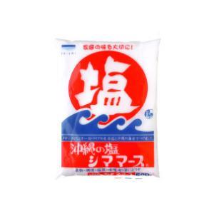 沖縄の塩 シママース 650g 青い海 y-sansei-shop
