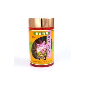 春ウコン・紫ウコン混合(7:3) 100mg×1000粒 容器入り 沖縄農興|y-sansei-shop