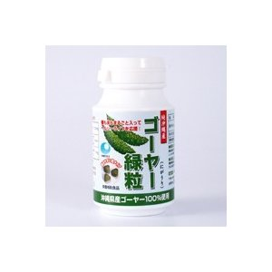 ゴーヤー緑粒II 沖縄農興|y-sansei-shop