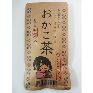 おかこ茶(おから茶)ノンカフェイン飲料 川上食品 2個までメール便可|y-sansei-shop