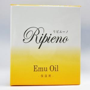 リピエーノ(全身マッサージクリーム) y-sansei-shop