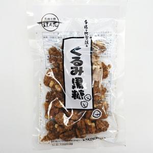 くるみ黒糖 100g 黒糖本舗垣乃花|y-sansei-shop