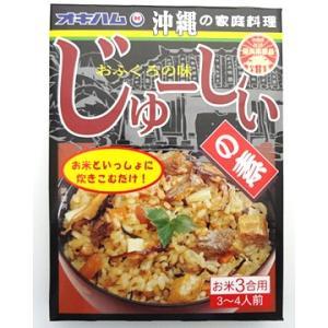 じゅーしぃの素 オキハム 2個までメール便可|y-sansei-shop