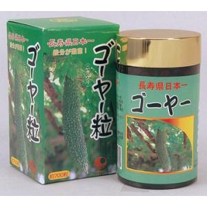 ゴーヤー粒 700粒 比嘉製茶|y-sansei-shop