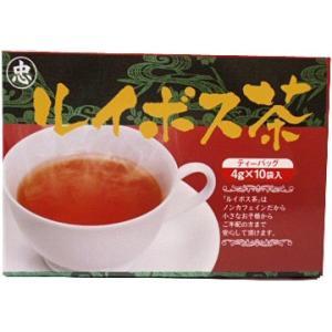 ルイボスティー(10P) 比嘉製茶|y-sansei-shop