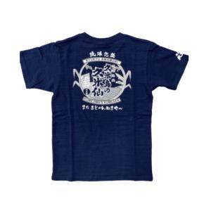 泡盛シリーズTシャツ 久米島の久米仙 フォーカート y-sansei-shop