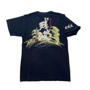 泡盛シリーズTシャツ 残波 フォーカート y-sansei-shop