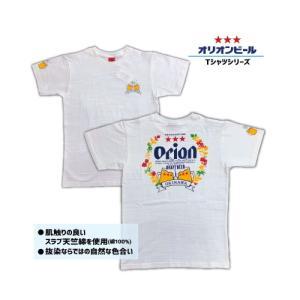 オリオンTシャツ 乾杯白 フォーカート y-sansei-shop