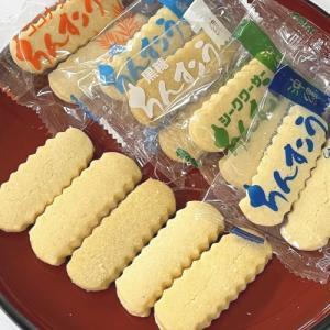 リニューアル感謝のちんすこう 24個(12袋) 6種類(ピーナッツ、黒糖、バニラ、塩、ココナッツ、よもぎ) メール便送料無料・代引不可