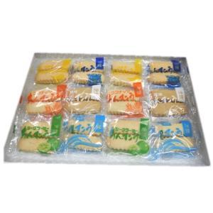 リニューアル感謝のちんすこう 24個(12袋) 6種類(ピーナッツ、黒糖、バニラ、塩、ココナッツ、よもぎ)|y-sansei-shop|02